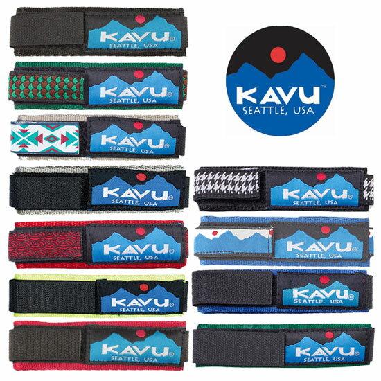 カブー ウォッチバンド KAVU11863003 Watchband【ゆうパケットOK】