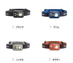 ブラックダイヤモンドヘッドライトBD81080リボルト【ゆうメール不可】【LEDヘッドランプ】【LEDヘッドライト】【懐中電灯】【懐中電気】【RCP】