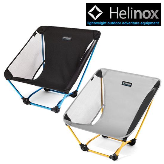 ヘリノックス グラウンドチェア HELI1822229 グランドチェア BKブラック CLBTクラウドバースト