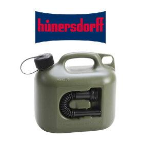 ヒューナスドルフ フュエルカンプロフィ hunersd800200 燃料タンク Fuel Can PROFI 5L オリーブ