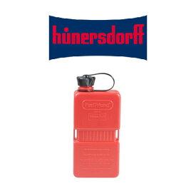 ヒューナスドルフ フュエルフレンド hunersd815510 燃料タンク Fuel Friend 1.5L レッド