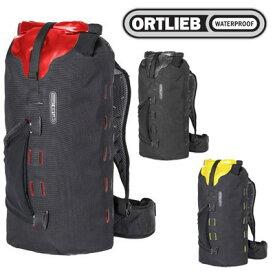 オルトリーブ ギアパック25L OR-R17-25 防水バッグ R17001 R17002 R17003