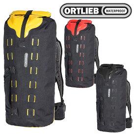 オルトリーブ ギアパック32L OR-R17-32 防水バッグ R17101 R17102 R17103