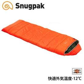 [最大2000円OFFクーポン配布中!][キャッシュレス5%還元対象]スナグパック スリーパーエクスペディションスクエアライトハンド SNGP017 オレンジ 日本限定 寝袋
