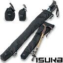 イスカ ポーチ ISK330601 (ブラック) ストックポーチ (I型) ストック用ポーチ 登山用ステッキポーチ ストックカバー …