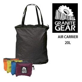 グラナイトギア エアキャリアー GNG2210900156 AIR CARRIER バッグ