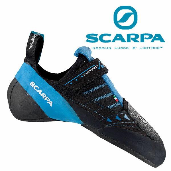 スカルパ インスティンクト SC20198(ブラック/アズール)インスティンクトVS R INSTINCT VSR インスティンクトVSR 靴/クライミングシューズ ロッククライミング ボルダリングシューズ ロストアロー正規取引店