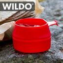 ウィルドー コップ WILDO002 フォールドカップ(450cc)【Fold-a-cup big】【折りたたみコップ】【マイカップ】
