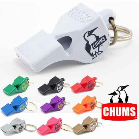 チャムス フォックス40ホイッスルクラシック CH61-0023 Fox 40 Whistle Classic ※ゆうパケットOK