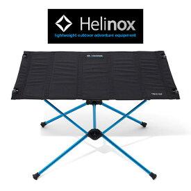 ヘリノックス テーブルワンハードトップ HELI1822171 BKブラック