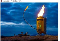 バイオライトストーブ1824226キャンプストーブ2【キャンピングストーブ】【発電】【充電】【調理】【リチウムイオン電池】【モンベル/mont-bell正規取扱店】
