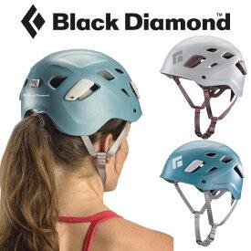 ブラックダイヤモンド ハーフドームウィメンズ BD12020 ヘルメット HALF DOME HELMET - WOMEN'S