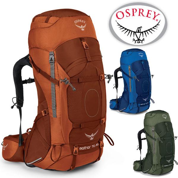 オスプレー イーサー70 OS50061 イーサーAG70 AETHER AG 70 メンズ/男性用 トレッキングザック バックパック リュックサック オスプレイ正規取扱店