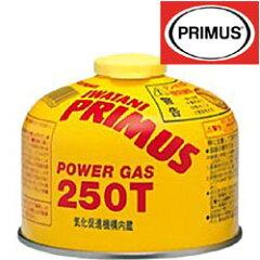 イワタニプリムス[IWATANI-PRIMUS]IP-250T(★ワンカラー)ハイパワーガス(小)【ガスカートリッジ】【液化石油ガス】【バルブばね式】【燃料】【ストーブ/ランタン用】