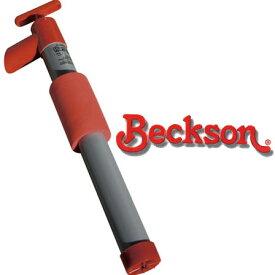 [最大2000円OFFクーポン配布中!][キャッシュレス5%還元対象]ベクソン サースティーメイトカヤックビルジ BKJ19A01 ビルジポンプ Thirsty-Mate kayak Bilge