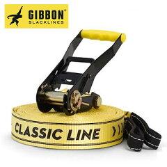 スラックラインセットGBN005ギボンスラックライン(クラシック/15m)【CLASSICLINEX13】【2013年モデル】【綱渡り】【ロープ遊び】【ラチェット付】【初心者】【楽ギフ_包装】【RCP】
