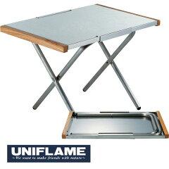 ユニフレーム[UNIFRAME]682104焚き火テーブル〜メーカー取寄商品のため納期が平均3〜4営業日かかります