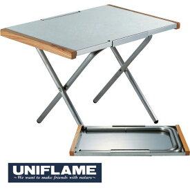 ユニフレーム テーブル 682104 焚き火テーブル サイドテーブル 焚火テーブル ダッチオーブン用 鍋敷 調理台 ウイング型ストッパー