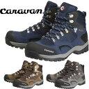 キャラバン C1-02S CRVN0010106 メンズ/男性用サイズ 登山靴 C1_02S グレー ブラウン ネイビー