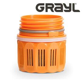 グレイル ピュリファイヤーカートリッジ GRAYL1899152 REPLACEMENT CARTRIDGES