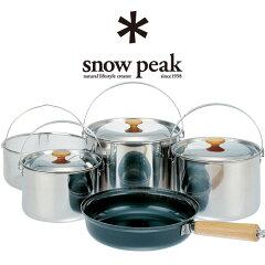 スノーピーク[snowpeak]CS-021(ワンカラー)フィールドクッカーPRO.1(高機能、優れた収納性と耐久性、アウトドアクッカーの代名詞)