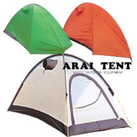 アライテント エアライズ1 ARI010 山岳テント オレンジ