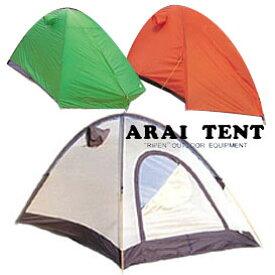 アライテント エアライズ2 ARI012 山岳テント フォレストグリーン