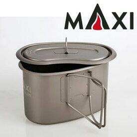 マキシ GIカップ MAXI001 G.I. Cup 980ml
