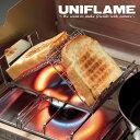 フレーム ロースター トースト ステンレス パケット