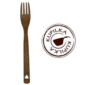 クピルカ フォーク KUPILKA3728014 カトラリー ブラウン 【ゆうパケットOK】
