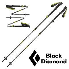 ブラックダイヤモンドディスタンスプラスFLZBD82362DISTANCEPLUSFLZTREKKINGPOLES