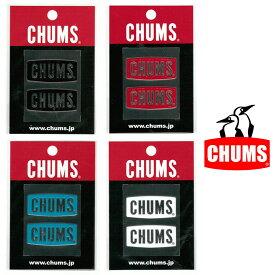 [エントリーでポイント最大20倍!31火9:59まで]チャムス チャムスロゴエンボスステッカー CH62-1125 CHUMS Logo Emboss Sticker 【ゆうパケットOK】