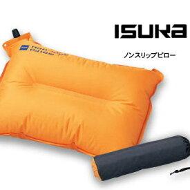 イスカ ノンスリップピロー ISK2076 枕 Non-Slip Pillow