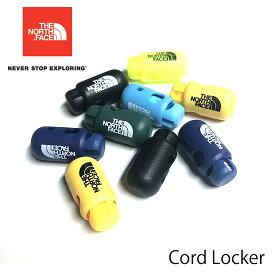 ノースフェイス NN-9678 コードロッカー2 Cord Locker ドローコード用 靴ひも用 コードロック 円柱形 コード類の締め付け 【ゆうパケットOK】 ザ・ノースフェイス THE NORTH FACE