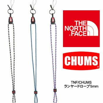 ノースフェイス TNF/CHUMSランヤードロープ5mm/ストラップ NN83906 チャムス ゆうパケットOK