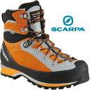 スカルパ トリオレプロGTX SC23011 メンズ/男性用 登山靴 TRIOLET PRO GTX オレンジ