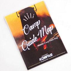 ご希望の方にプレゼント四国キャンプガイドマップCAMPGUIDEMAP【ゆうパケットOK】四国4県キャンプ場ガイド※お一人様一回につき一冊まで