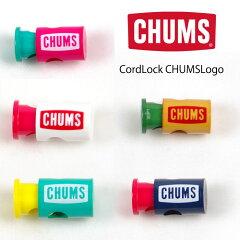 チャムスコードロックCH61-0223コードロックチャムスロゴ【CordLockCHUMSLogo】