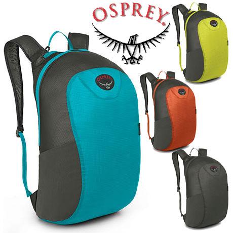 オスプレー ウルトラライトスタッフパック OS58002 サブザック Ultralight Stuff Pack