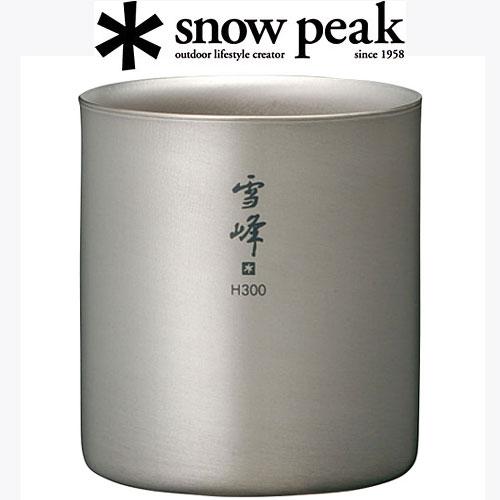 スノーピーク キャンプ食器 TW-123 スタッキングマグ雪峰(H300) テーブルウェア キャンプ/バーベキュー用食器 アウトドア用食器 皿/カップ
