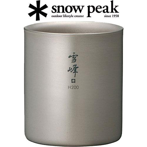 [エントリーで最大P4倍!11/19月9:59まで]スノーピーク キャンプ食器 TW-124 スタッキングマグ雪峰(H200) テーブルウェア キャンプ/バーベキュー用食器 アウトドア用食器 皿/カップ