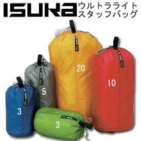 イスカ ウルトラライトスタッフバッグ3 ISK3621 Ultra Light Stuff Bag 3 【ゆうパケットOK】