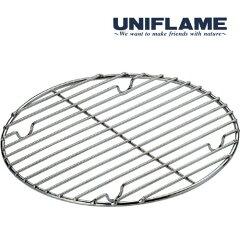 ユニフレーム[UNIFRAME]665350(ワンカラー)ダッチオーブン底網10インチ用〜メーカー取寄商品のため納期が平均3〜4営業日かかります
