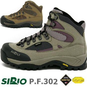 シリオ P.F.302 SIRIO302 CAFE TTN BRN 25.5cm〜29cm PF302 メンズ/男性用