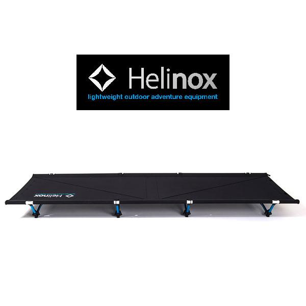 ヘリノックス コットマックスコンバーチブル HELI1822175 ローコット BKブラック