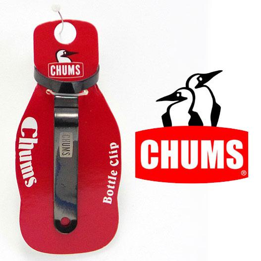 チャムス ボトルホルダー CH62-0109 ボトルクリップ Bottle Clip ボトルホルダー 野外フェス ゆうメール不可