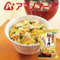 アマノフーズ小さめどんぶり親子丼の素AMN20206