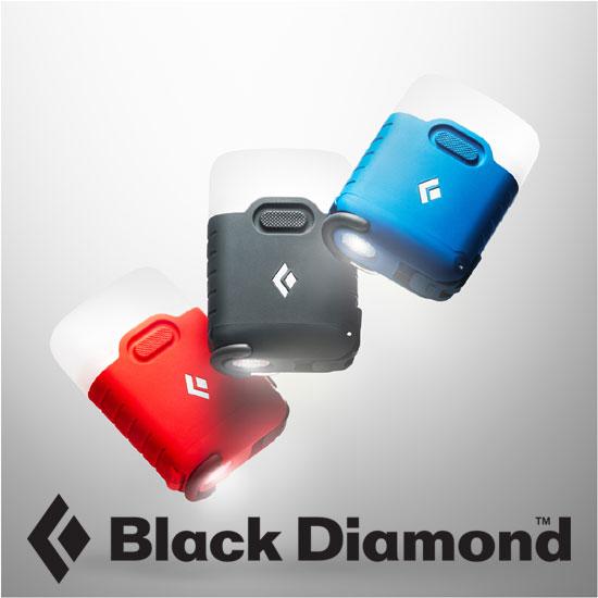 ブラックダイヤモンド ジップ BD81014 LEDランタン ZIP LANTERN