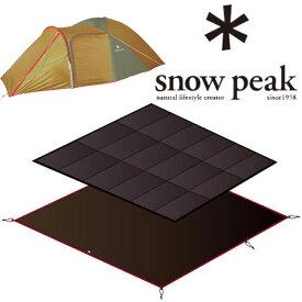 [キャッシュレス5%還元対象]スノーピーク アメニティドームマットシートセット SET-021H マットセット Amenity Dome Mat & Sheet Set