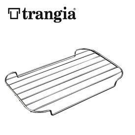[キャッシュレス5%還元対象]トランギア ラージメスティン用SSメッシュトレイ TR-SS209 【ゆうパケットOK】
